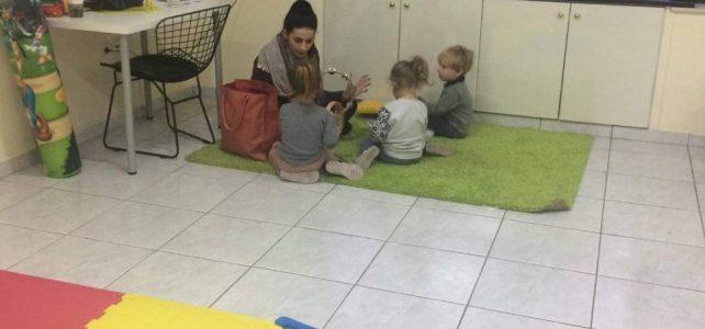 Δημιουργίες με τα παιδιά